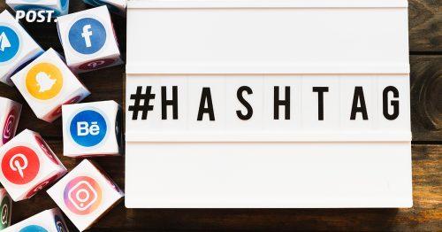 Hashtag itu apa sih? Bagaimana cara pakai Hashtag? Bagaimana cara memaksimalkan potensi hashtag di Instagram? Kamu pasti pernah pakai cara ini, hashtag merupakan fitur yang disematkan untuk mempermudah kamu melakukan pencarian dengan tema yang diinginkan. FItur ini cocok banget bagi pebisnis untuk menonjolkan bidang bisnis. Fitur ini diciptakan untuk membantu seseorang meningkatkan jumlah likes dan views secara cepat, efektif dan efisien. Penggunaan hashtag tidak bisa dilakukan sembarangan, karena dapat mempengaruhi kinerja postingan. Kecuali, kamu tidak berniat untuk membuat peluang bisnis yang bagus. Ada beberapa tips untuk memaksimalkan potensi fitur Hashtag Instagram, yaitu: Jumlah Hashtag Menurut beberapa situs, penggunaan hashtag dengan jumlah tertentu dapat memberikan dampak yang berbeda. Hashtag pada sebuah postingan normalnya berjumlah 10 - 15 hashtag. Jika ingin lebih banyak antara 20 - 25 juga diperbolehkan. Asal sesuai dengan postingan yang sedang dibahas. Pemilihan Hashtag Berbicara tentang hashtag yang sesuai dengan postingan, alasan lain kenapa hashtag sangat perlu diperhatikan dalam pemilihannya adalah karena potensi yang dihasilkan. Kamu harus benar-benar cermat dalam memilih hashtag yang akan kamu pakai. Setiap hashtag memiliki nilai yang berbeda. Semakin banyak postingan yang memakai hashtag tersebut, maka peluang postingan kamu muncul juga akan ikut meningkat. Relevansi Hashtag Poin ketiga adalah tentang hashtag yang kamu pilih harus relevan dengan postingan, berkaitan dengan pemilihan hashtag, relevansi hashtag juga mewajibkan kamu untuk memilih hashtag yang sesuai dengan topik postingan. Penempatan Hashtag Percaya atau tidak, hashtag dapat membantu postingan kamu untuk menjangkau orang lebih banyak. Jika tidak ingin merusak caption dengan hashtag yang sangat banyak, kamu tetap bisa meletakkan hashtag pada kolom komentar pertama. Hal ini dibenarkan oleh Neil Patel yang telah mencoba sendiri dan berhasil membuat postingan miliknya menjadi trendin