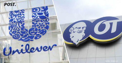 Kasus Sengketa Merek Unilever vs Orang Tua