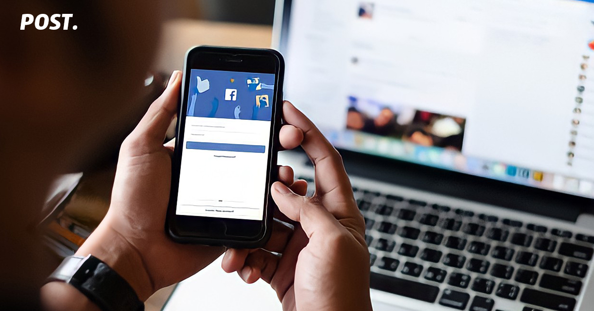 Facebook Ads FB Ads